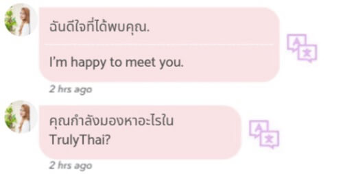 Truly Thai Translation